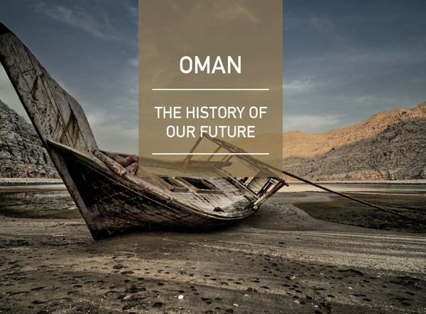 Oman the history of our future